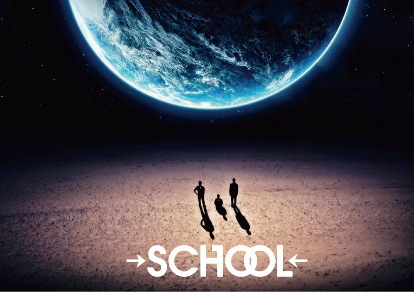 →SCHOOL←