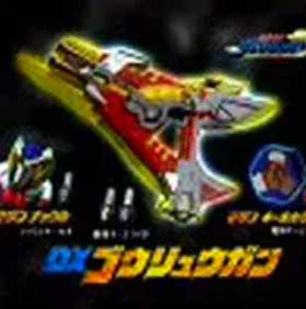 TAKARA「魔弾戦記 リュウケンドー 玩具CM」