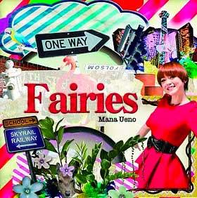 上野まな/Fairies -フェアリーズ-