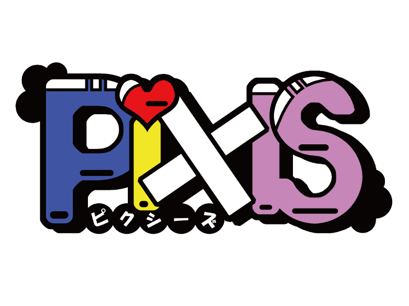 PIXIS