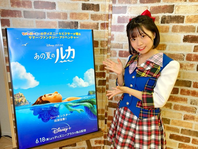 ナト☆カン甘夏のんが、ディズニー&ピクサー最新作「あの夏のルカ」を紹介!