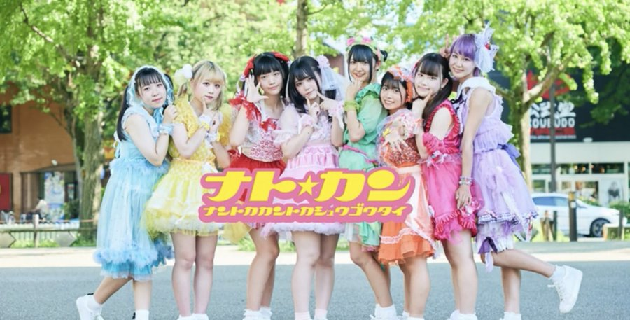 @JAM EXPO2020-2021 #夢の砂グランプリ ナト☆カン挑戦!!
