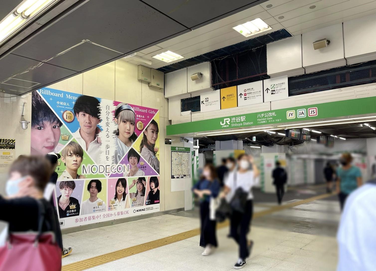 究極人形・東端みあ 渋谷駅巨大看板に掲載!